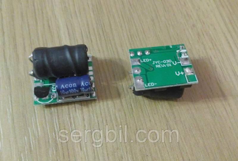 LED driver 6-10V 1000mA, питание 12-80V DC, без корпуса