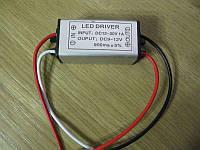 Драйвер 10Вт светодиода 900мА/10В, питание AC/DC 12-30В, в корпусе IP65