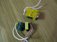 Драйвер 1-3х1Вт светодиодов 240-260мА, питание 100-265В, без корпуса IP00