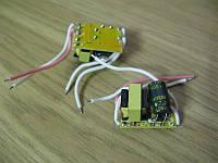 Драйвер 2-3х1Вт св-дов 280-300мА, пит.100-265В, без корп. IP00, (GC-G)