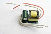 LED driver 4-5х1W 280-300mA, питание 90-260V, без корпуса