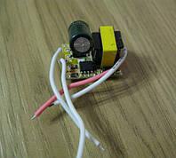 Драйвер 1х3Вт светодиодов 600мА, питание 100-265В, без корпуса IP00