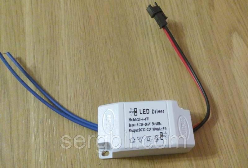 LED драйвер 4-6Вт 270мА 12-20В, живлення 100-265В, IP20
