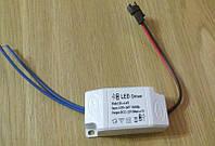 Драйвер 4-6х1Вт светодиодов 270мА, питание 100-265В, в корпусе IP20