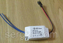 LED драйвер 4-6Вт 270мА 12-20В, питание 100-265В, IP20
