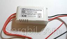 LED драйвер 13-21Вт 300мА 40-80В, питание 100-265В, IP20