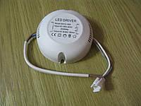 Драйвер 12-18х1Вт светодиодов 280мА, питание 190-265В, в корпусе IP20