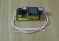 Драйвер 20Вт светодиода 600мА/35В, питание 100-265В, без корпуса IP00