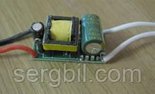 LED драйвер 10Вт 900мА 7-16В, питание 100-265В