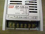 MPS2405-1 блок питания в мет.корпусе 100-240В --> 24В 5А, IP20, фото 4