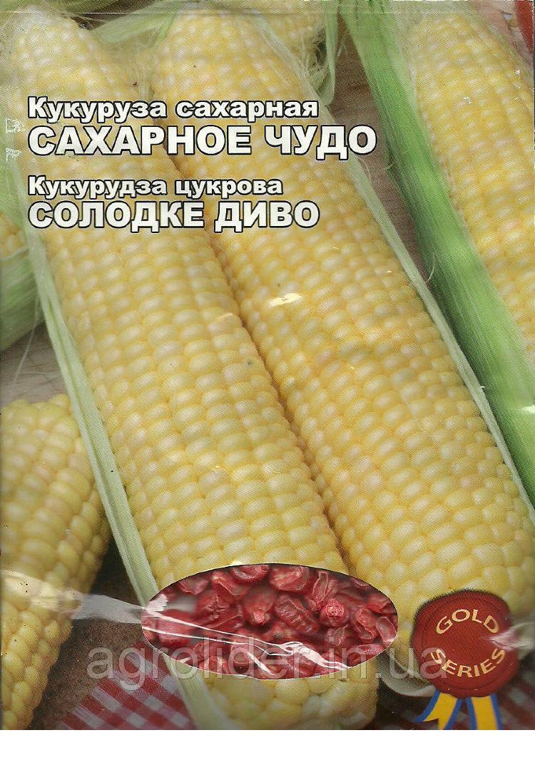 Семена Кукуруза Сладкое чудо Gold 20г Желтая (Малахiт Подiлля)