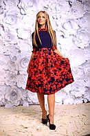 Костюм женский юбка+кофта