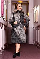 Женское зимнее пальто больших размеров (р. 50-60) арт. 700 Тон 102