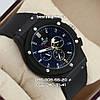 Часы Hublot Geneve Mechanic (Механика) All Black. Реплика