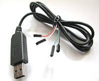 Преобразователь USB-RS232 на PL2303HX в корпусе с шнуром
