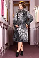 Женское зимнее пальто больших размеров (р. 50-60) арт. 700 Тон 101