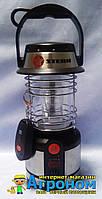 Фонарь кемпинговый, светодиодный, аккумуляторный сетевая и автомобильная зарядка Stern