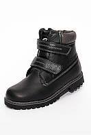Зимние ботинки для мальчиков Clibee черные (32-37)