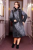 Женское зимнее пальто больших размеров (р. 50-60) арт. 700 Тон 114