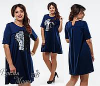Тёмно-синее платье с пайетками. р. 48, 50.