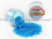 Блёстки Magic Sparkles - Blue - Голубой