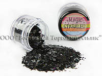 Блёстки Magic Sparkles - Black - Чёрный