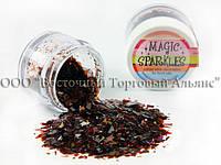 Блёстки Magic Sparkles - Chocolate - Шоколадный, фото 1