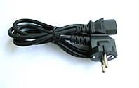 Шнур сетевой компьютерный - 1.5м,  0,5мм2