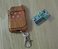 Система дистанционного управления 4 канала, 4 кнопки без фиксации (пульт + приемник),  дальность 100м, 315МГц, питание приемника 5В.