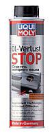 Liqui moly oil verlust stop стоп течь 0,3 л германия LMI1995 (остановка протекания масла)