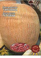 Семена дыня Титовка Gold 10г Желтая (Малахiт Подiлля)