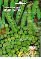 Семена горох овощной Уладовский 20г Зеленый (Малахiт Подiлля)