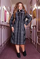 Женское зимнее пальто больших размеров (р. 48-62) арт. 609 Тон 107