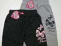 Спортивные штаны для девочки, S&D, размер 146, арт. CH 3270