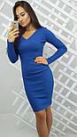 Женское модное вязанное платье (3 цвета), фото 2