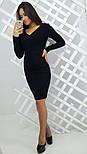 Женское модное вязанное платье (3 цвета), фото 4