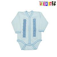 Боди вышиванка для новорожденных, на кнопках (интерлок)