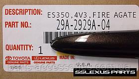 Lexus GS GS350 GS450H 2013-16 молдинги на двери передние задние цвет (Fire Agate Pearl) новые оригинальные