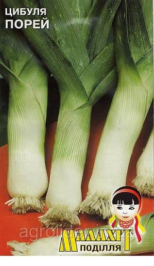 Семена лук Порей 1г Зеленый (Малахiт Подiлля)