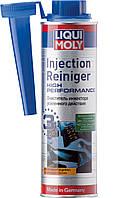 Очиститель инжектора усиленного действия Injection Reiniger High Performance 3 (0,3 л)