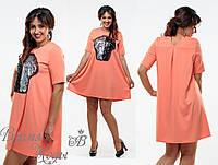 Платье Версаче пайетка, персиковое. р. 48, 52,54