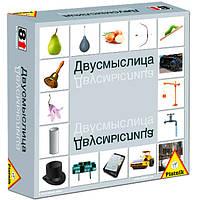 Настольная карточная игра Двусмыслица 8+ до 6 игроков