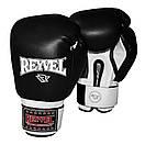 Боксерские перчатки Reyvel винил 14oz. , фото 3