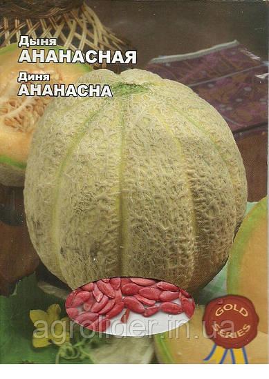 Семена дыня Ананасная Gold 10г Желтая (Малахiт Подiлля)