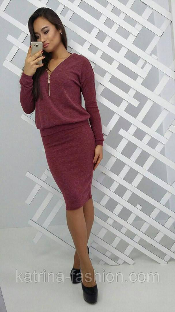 Женский модный теплый костюм с молнией: кофточка и юбка (3 цвета)