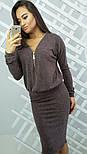 Женский модный теплый костюм с молнией: кофточка и юбка (3 цвета), фото 2
