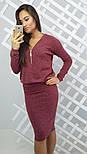 Женский модный теплый костюм с молнией: кофточка и юбка (3 цвета), фото 3