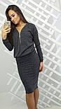 Женский модный теплый костюм с молнией: кофточка и юбка (3 цвета), фото 4