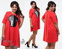 Трикотажное красное платье с пайетками. р. 48.50.