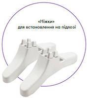 Комплект подставок для напольного размещения конвекторов Atlantic desing 517003